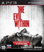 Скриншот к товару: The Evil Within (PS3) (GameReplay)